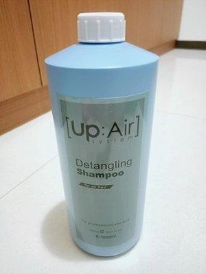 PALEMA~UPAIR:植萃無重力洗髮乳2000ML,附壓頭~專業沙龍店專用洗髮精