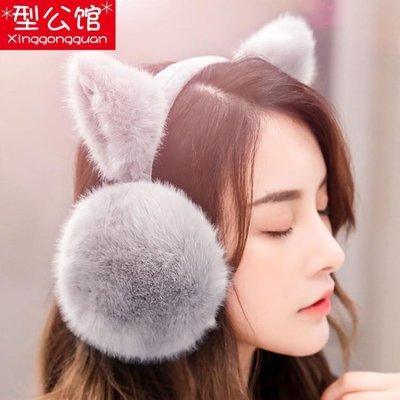 護耳罩耳套保暖女掛耳包耳捂耳暖冬季天兒童貓耳朵套韓版可愛折疊