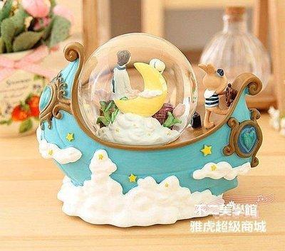 【格倫雅】^幾米風格月亮船情侶旋轉水晶球/音樂盒八音盒禮物 進口SANKO12929[