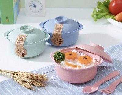 麥香有蓋兒童碗/材質 小麥纖維+po 兒童碗 泡麵碗 湯碗 環保 可分解 有蓋 美觀耐用