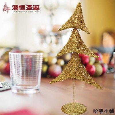 聖誕樹 聖誕裝飾 圣誕節布置擺件 40cm粘粉鐵藝臺面裝飾三層迷你小圣誕樹150g全館免運價格下殺