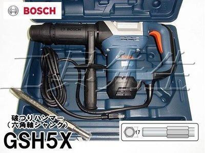 含稅價/GSH5X PLUS【工具先生】BOSCH 電動 破碎機 非日立 H41/H41SD。牧田 HM0810T