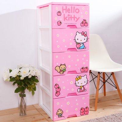 HOUSE【005068-02】HELLO KITTY-DIY五層櫃-蘋果(粉色);收納箱/整理箱/抽屜櫃/斗櫃/衣櫥/衣櫃/鞋櫃