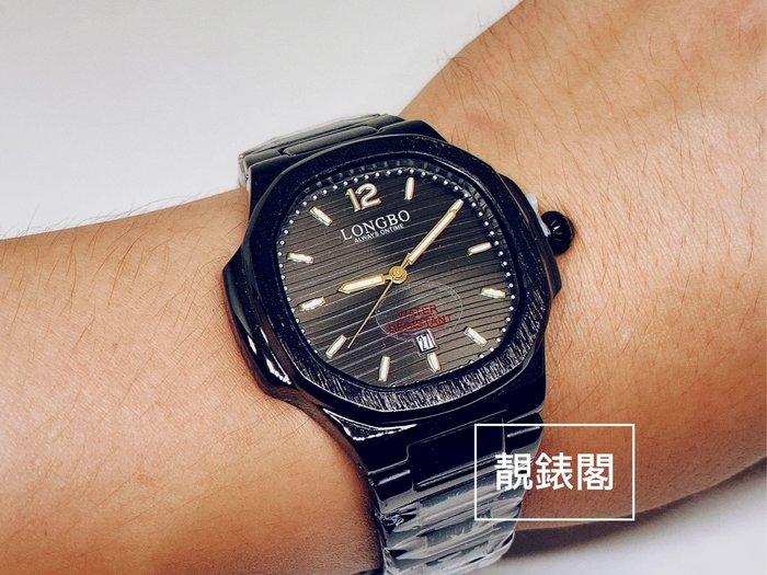 [靚錶閣]炫黑菁英時尚日期腕錶