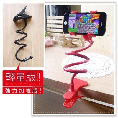 【贈品禮品】B2182手機懶人支架-加寬雙夾/iPhone/6S/7 plus 小米 Note7 S6夾式萬用車用手機架