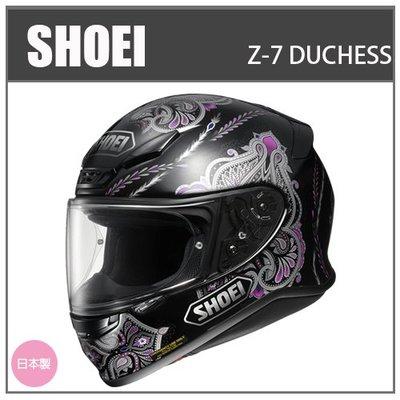 【現貨】日本直送 SHOEI Z-7 Z7 DUCHESS TC-5 彩繪 全罩式 安全帽 重機 機車 (黑/紫)