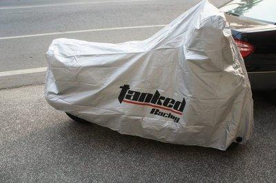 免運費 最新 德國Tanked 機車車罩 .台灣專用版 (DRG.勁戰.Smax.bws.force.)