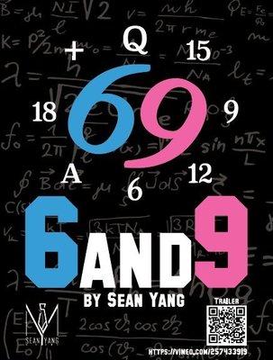 【天天魔法】【S1130】正宗原廠~69魔數~6 and 9 By Sean Yang