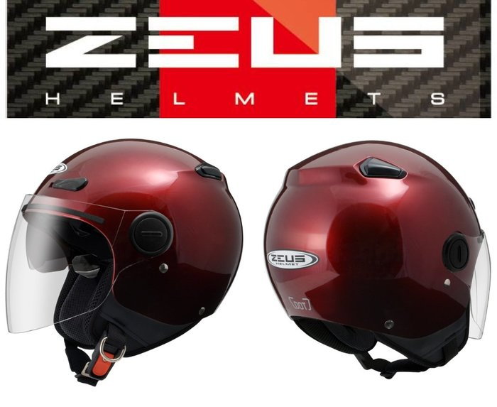 ZEUS 安全帽(酒紅)瑞獅 210BC 素色 雙鏡片 內建墨鏡 輕量 半罩