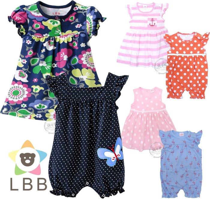 媽咪家【AG090】AG90女童二件組 LBB 短袖 娃娃裝 背心裙 A字裙 洋裝 哈衣 連身衣 平角衣~6-24M