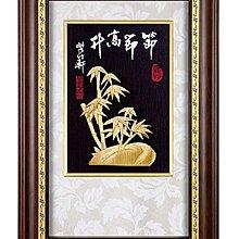 『府城畫廊-台灣工藝品』竹雕-節節高昇-29x43-(立體裱框,高質感掛匾)-請看關於我聯繫-H01-12