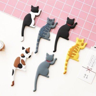 非常好買 療癒系貓咪掛勾式磁力冰箱貼 磁鐵 掛勾 可愛貓咪背影 磁鐵掛鉤 冰箱磁鐵 居家 辦公室 尾巴掛勾 裝飾 高雄市