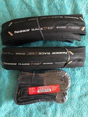 """{四條只賣1720}日本Panasonic Panaracer RACE """"D"""" EVO3 700x23外胎 2外+2內"""