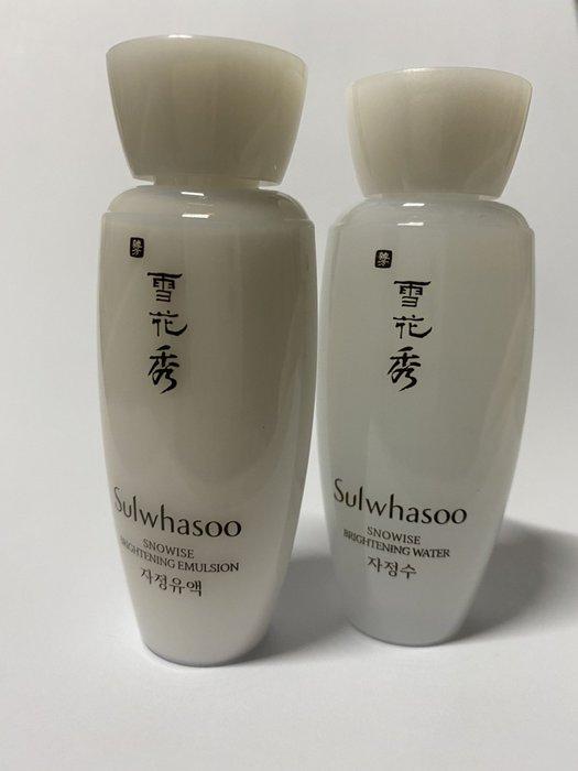 【美妝夏布】Sulwhasoo雪花秀 滋晶雪瀅柔膚乳30ml+柔膚水30ml (滋晶雪瀅保養2件組)