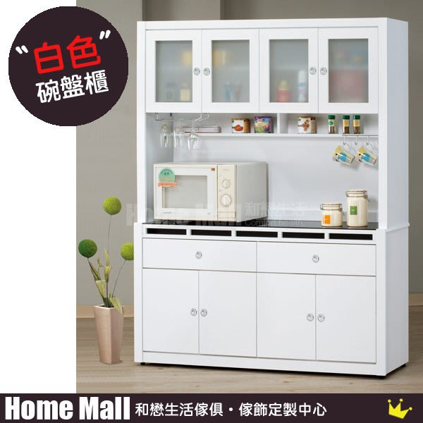 HOME MALL~貝多美5尺碗櫥櫃(全組)(白色/胡桃色) $10900~(雙北市免運費)6B