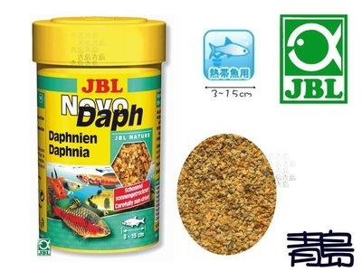 Y。。。青島水族。。。30700德國JBL------Novo Daph 乾燥浮游生物==100ml