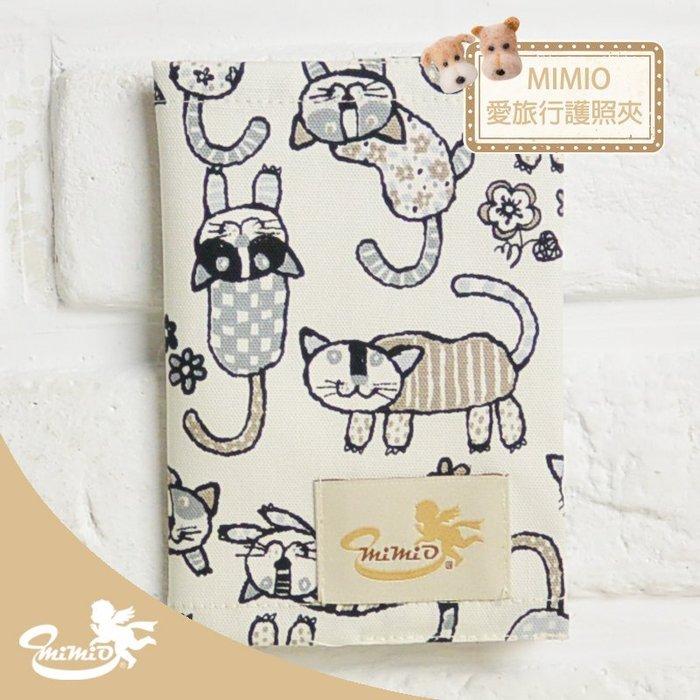 【MIMIO米米歐】台灣設計師文創手作【就愛旅行.護照夾】貓咪好朋友-童趣塗鴉奇幻貓 M0032