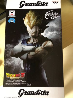Banpresto 景品 Grandista Resolution of Soldiers - Vegeta 超級撒亞人 比達 日版全新未開
