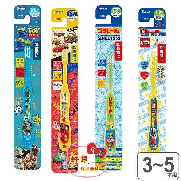 《軒恩株式會社》玩具總動員 閃電麥坤 新幹線 多美小汽車 日本Skater發售 寶寶牙刷 兒童牙刷