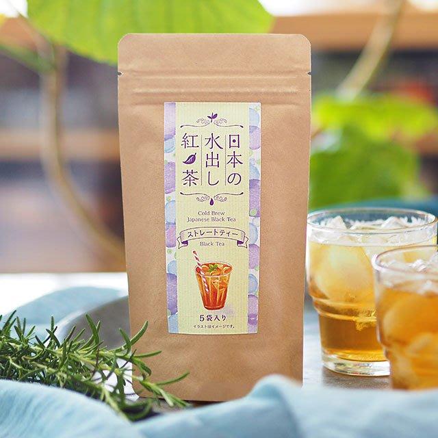 食 ◎ 日本 冷泡茶 紅茶 5入 日本產 日本製 限量