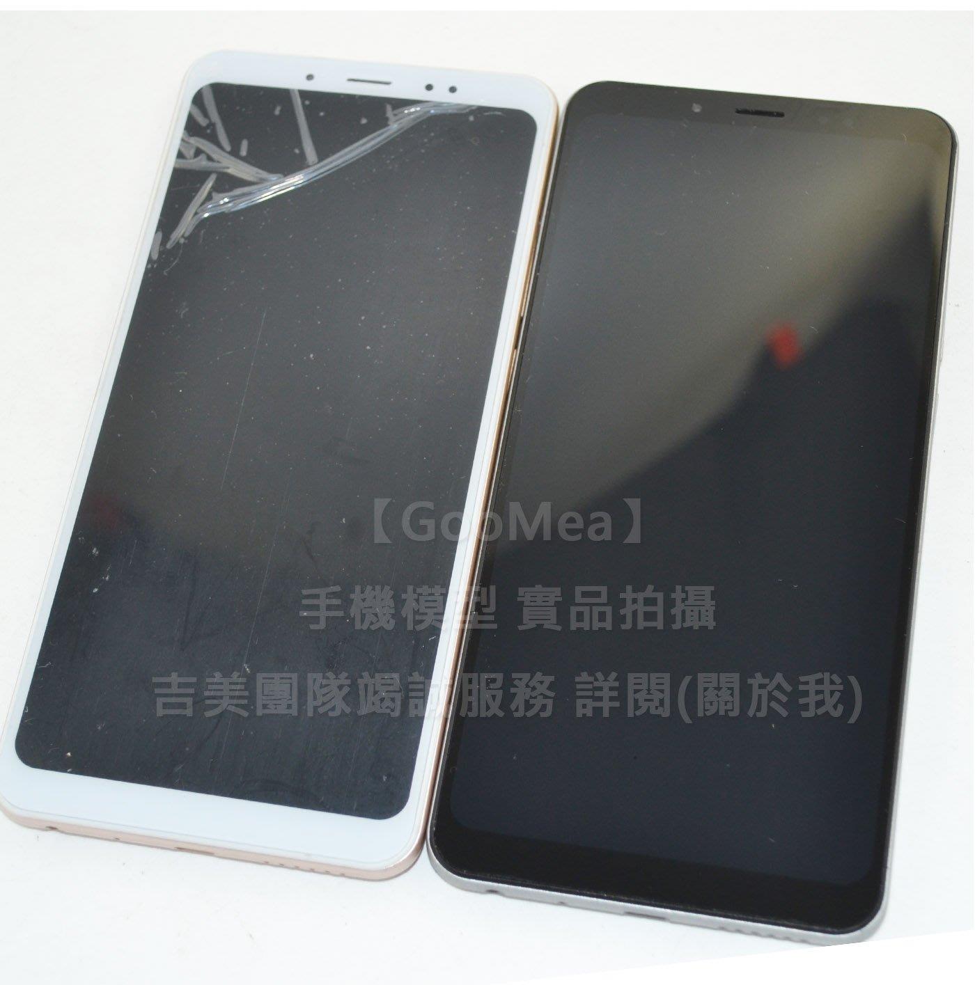 【GooMea】精仿黑屏Xiaomi小米 紅米 S2 5.99吋展示Dummy模型假機交差道具上繳拍片摔機包膜1:1仿製