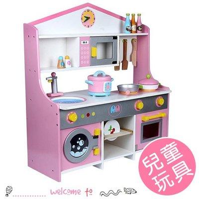 八號倉庫 兒童過家家灶台廚房木製玩具套裝 現+預【1F192】