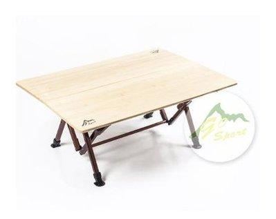 【樂活登山露營】免運 Go sport 92489 和風大竹板桌 兩段高度 摺疊桌 露營野餐 風格時尚 新北市