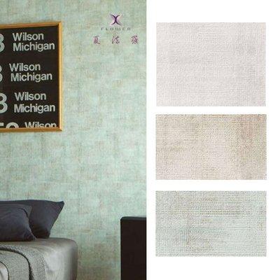 【夏法羅 窗藝】日本進口 簡單時尚 仿刷色感 素色壁紙 AE-034066~068