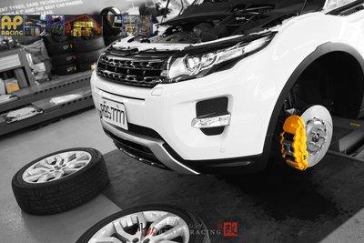 Range Rover EVOQUE專用 AP Radi-CAL CP-8521 AP盤六活塞卡鉗組 加大碟 / 制動改