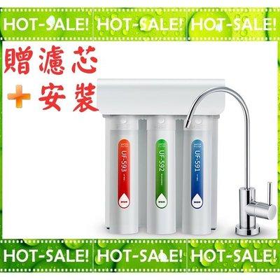 《贈原廠濾芯+安裝》賀眾牌 UR-5401JW-1 廚下型快拆式 RO逆滲透 純水機 淨水器 濾水器