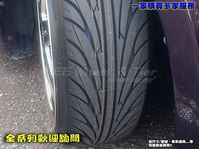 【 桃園 小李輪胎 】 南港 輪胎 NANKAN NS2 205-45-17 性能胎 全規格 特惠價供應 歡迎詢價