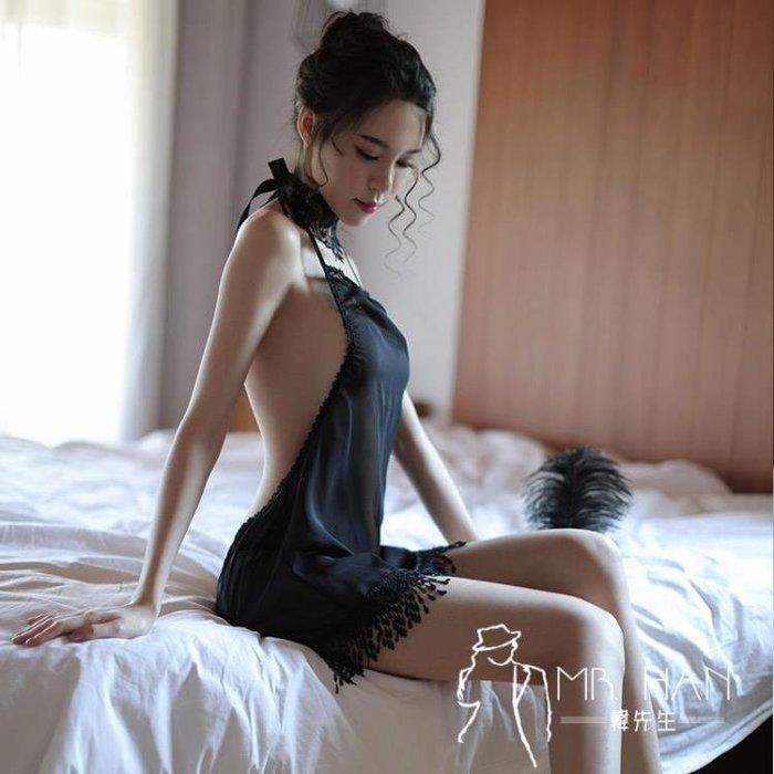情趣內衣薄紗透視掛脖肚兜吊帶睡裙流蘇不規則下擺露背激情套裝