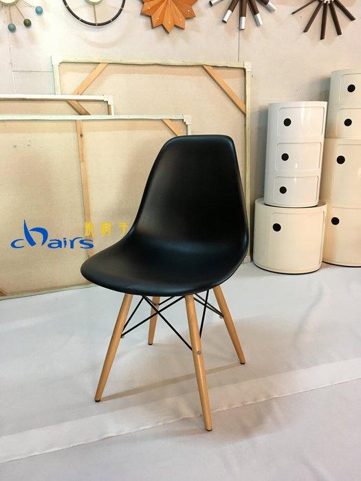 【挑椅子】【促銷品限門市自取】DSW 餐椅/書桌椅 (ABS版)。復刻版 535 黑色
