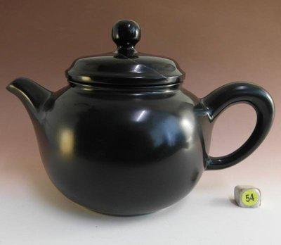 金牛礦晶.茶壺【黑膽石心 石壺L2#】vqq-4