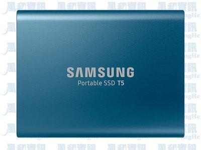 Samsung T5 500GB SSD 外接式固態硬碟(MU-PA500B)【風和資訊】