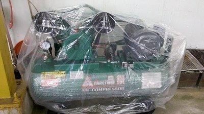 全新東元馬達單相3HP皮帶式空壓機(收購.買賣.維修.保養空壓機,請見關於我)