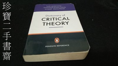【珍寶二手書齋s8A】The Penguin Dictionary of Critical Theory