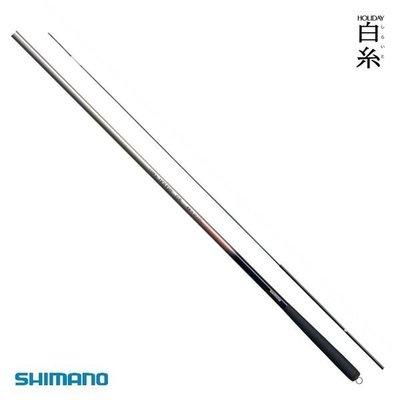 《魚太郎》日本 SHIMANO HOLIDAY 白系 超硬 (振出) 鯽魚竿 鯉魚竿 萬能竿 18尺 ◎限時特價