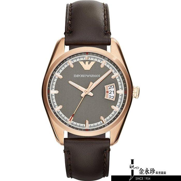金永珍珠寶鐘錶* ARMANI錶 原廠真品 AR6024 最新款 玫瑰金 皮錶帶 生日 情人節禮物*