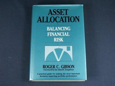 【懶得出門二手書】《Asset Allocation Balancing Financial Risk》八成新