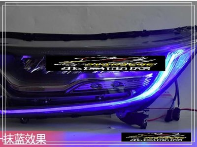 (小鳥的店)本田 2017 CRV 5代  低 升 高階 漸層 抹藍 三色 跑馬 流光 LED總成 魚眼 大燈 頭燈