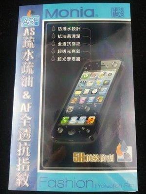 《日本原料5H疏水疏油防潑水油垢》HTC Butterfly S LTE 901S 蝴蝶S亮面抗指紋螢幕保護貼膜含鏡頭貼