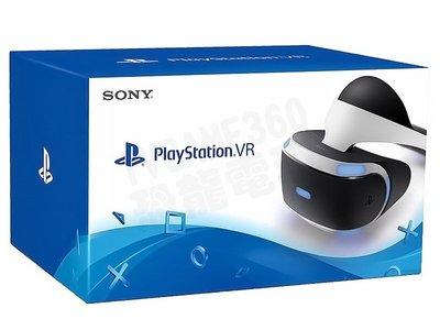 SONY PS4 VR PSVR 頭戴裝置 虛擬實境 CUH-ZVR2 新版 二代 台灣公司貨【台中恐龍電玩】