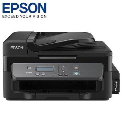 EPSON M200 原廠 連續供墨 黑白高速網路連續供墨複合機 L310 L1300 L455 L565 L655