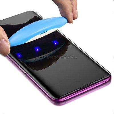 【免運】適用于華為Mate20紫光1+7T手機UV液態固化Find X鋼化膜P30pro