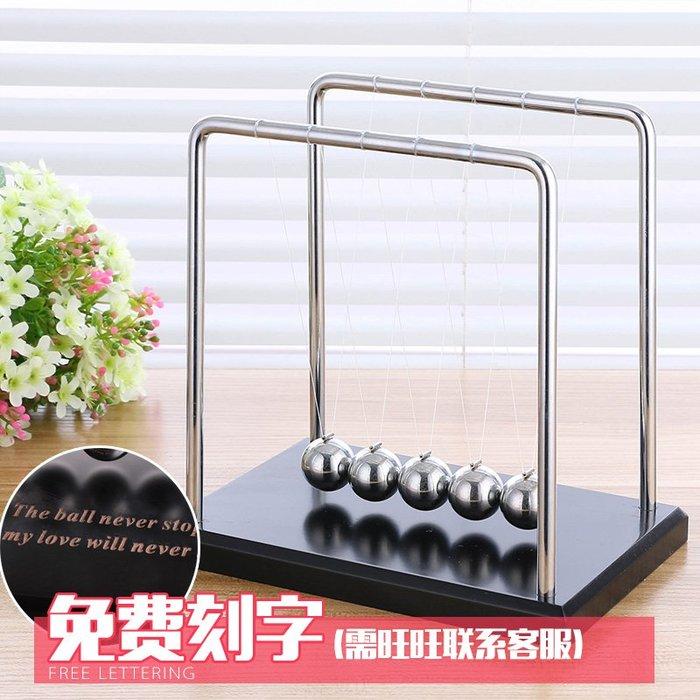 奇奇店-牛頓擺球永動機碰撞球創意辦公桌面裝飾工藝品客廳擺件女生日個性