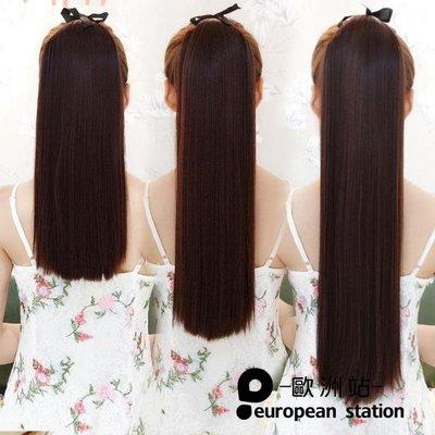 假髮/馬尾辮子女生中長短款直髪自然逼真綁帶式尾髮片
