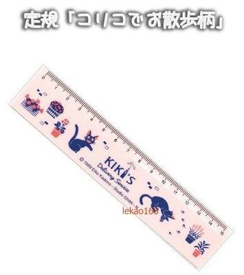 宮崎駿龍貓魔女宅急便塑膠尺15cm.量尺Made in Japan 出清價