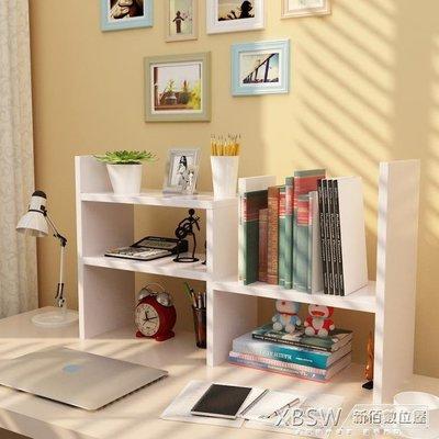 簡易辦公室書桌上的小型書架多層功能電腦木質放書置物寫字台架子CY