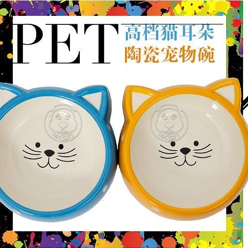【🐱🐶培菓寵物48H出貨🐰🐹】卡哇伊陶瓷寵物食碗圓弧|貓頭兩種造型 特價99元